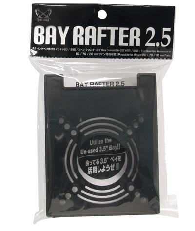 produkt-foto van 'Scythe Bay Rafter 2.5 HDD Mounting'